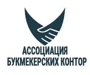 Компания входит в состав СРО «Ассоциация букмекерских контор»