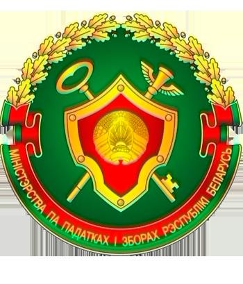 Министерство по налогам и сборам Республики Беларусь №33120/593, от 15.02.2013