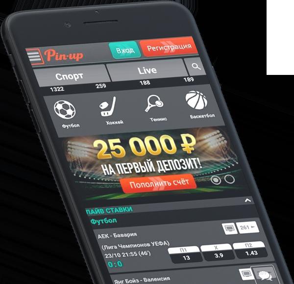 Приложение Pin-up bet