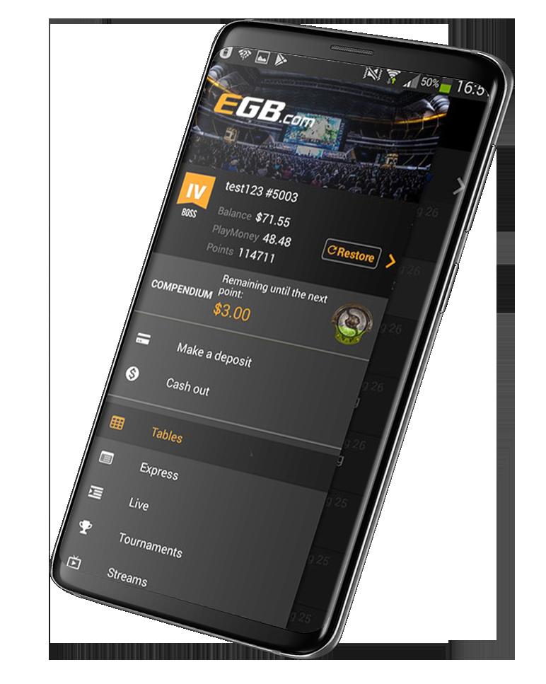 Приложения на Андроид БК EGB
