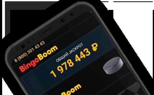 Мобильное приложение на Android в букмекерской конторе Bet Boom
