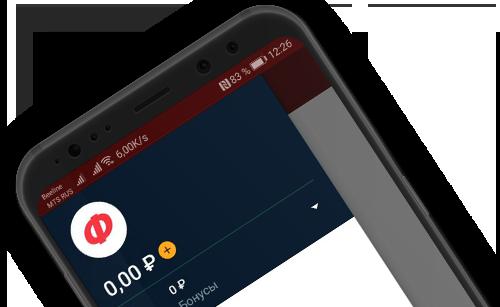 Мобильное приложение на Android в букмекерской конторе Фонбет