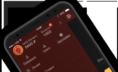 Мобильное приложение на Android в букмекерской конторе Олимп