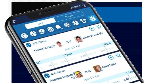 Мобильное приложение на iOS в букмекерской конторе 1xbet