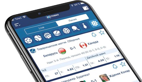 Мобильное приложение на iOS в букмекерской конторе 1хставка