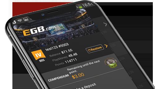 Мобильное приложение на iOS в букмекерской конторе EGB