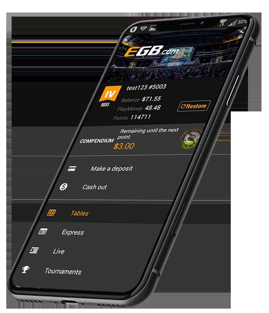 Приложения на Айфон БК EGB