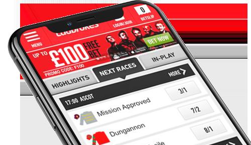 Мобильное приложение на iOS в букмекерской конторе Ladbrokes