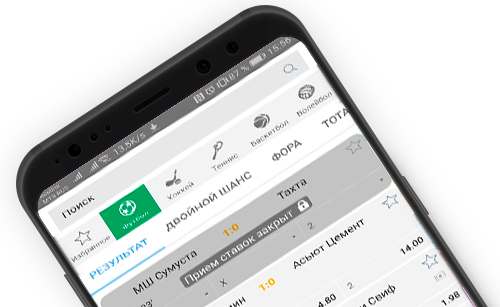 Мобильное приложение на Android в букмекерской конторе Балтбет