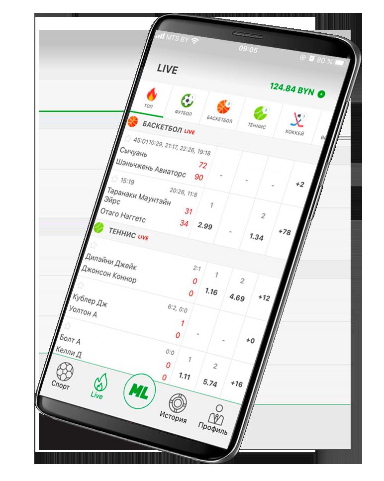 Приложения на Андроид БК Maxline