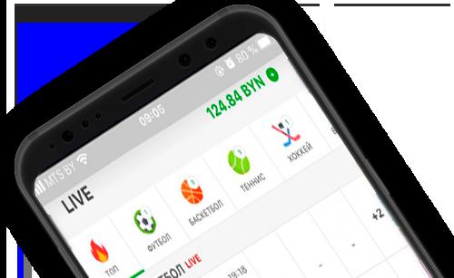 Мобильное приложение на Android в букмекерской конторе Maxline